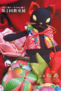 180314-18桜寿教室会2